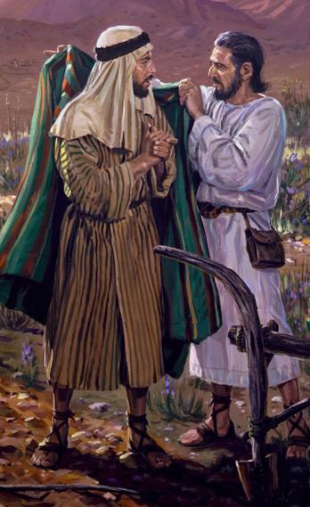 Biblijny.org - Imiona w ST - Elizeusz
